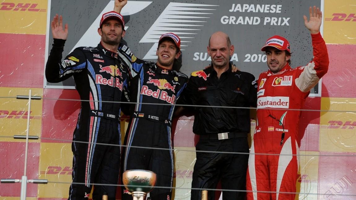 F1日本GP観戦ツアー