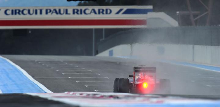 F1フランス海外観戦ツアー