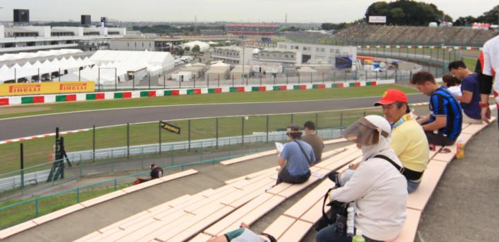 F1日本GP観戦ツアー28