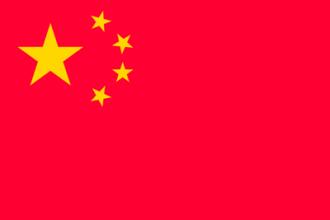 F1中国海外観戦ツアー