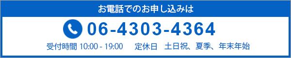 banner-tel-600-1201