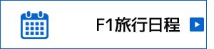 sp-main_menu021